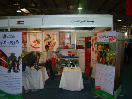 Сельскохозяйственная выставка SAWSANA Festival