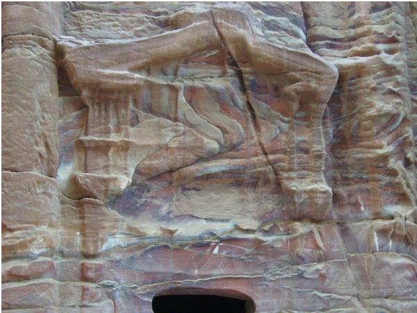 Скалы удивительного цвета