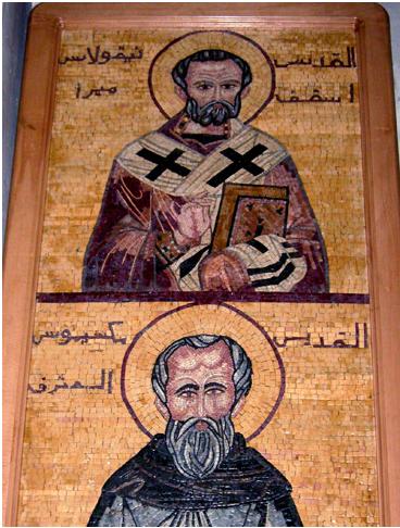 Мозаичные иконы в церкви Святого Георгия