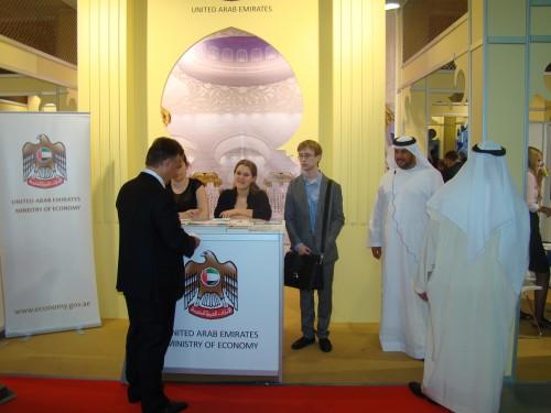 Третья международная выставка «Арабия-ЭКСПО 2013»